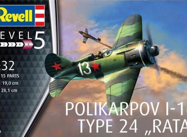 Revell 03914 Polikarpov I-16 Rata