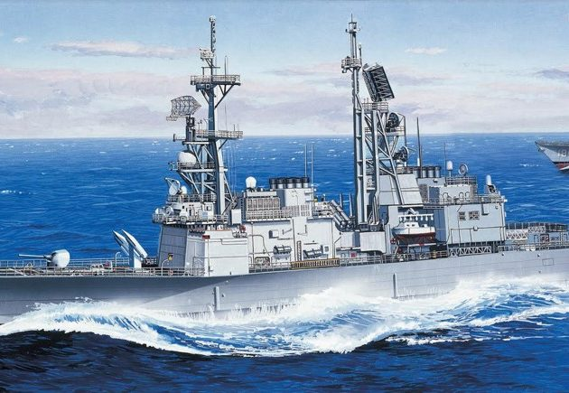 Dragon 1067 Kee Lung Class Destroyer