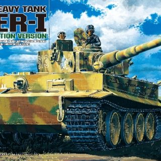 ACADEMY 13239 Tiger I (Fruhe Version)