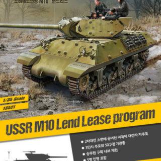 "Academy 13521 USSR M10 ""LEND-LEASE"""