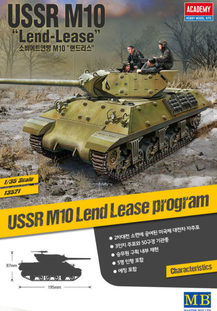 "Academy 13521 USSR M10 ""LEND-LEASE"""