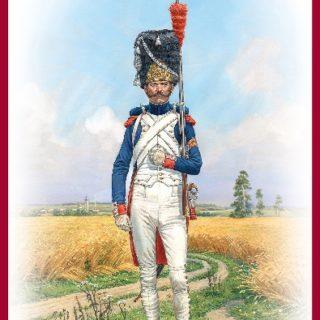 MINIART 16017 Imperial Guard French Grenadier. Napoleon