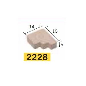 Aedes 2228 SUPP. ALMENA GRANDE 50 PZ Modellismo