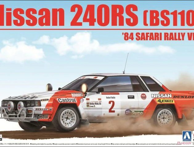 Beemax 24014 Nissan 240RS Gr. B Rally Safari 1984