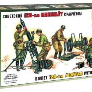 Zvezda 3503 SOVIET 120mm MORTAR W/CREW