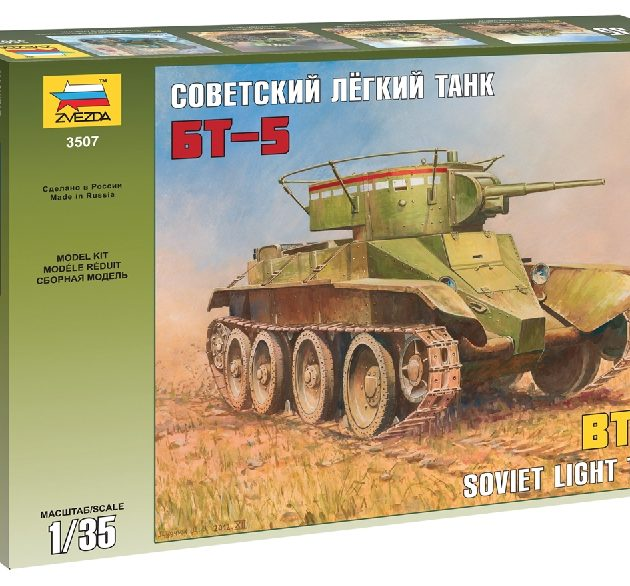 ZVEZDA 3507 Soviet Tank Bt