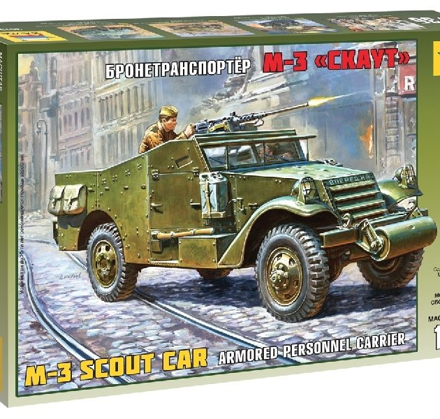 ZVEZDA 3519 M-3 Armored Scout Car