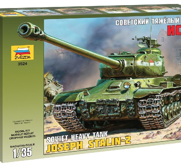 ZVEZDA 3524 Josef Stalin-2 Soviet Heavy Tank