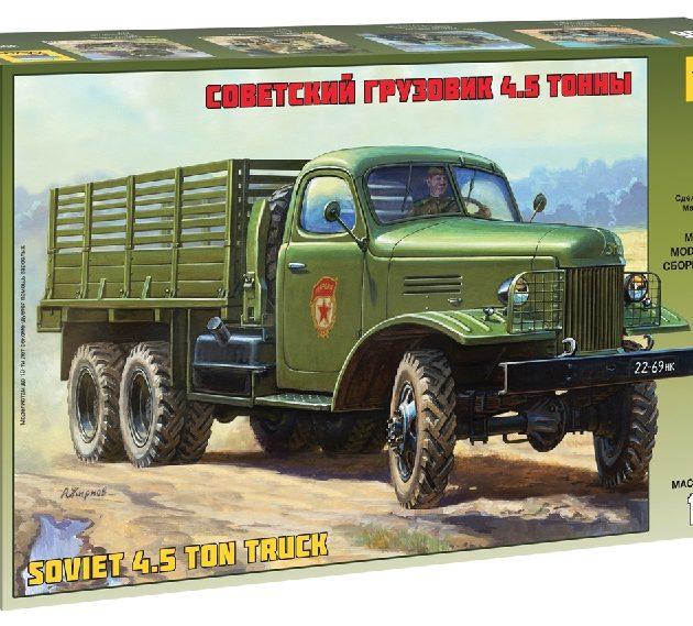 ZVEZDA 3541 Zis-151 Soviet Truck