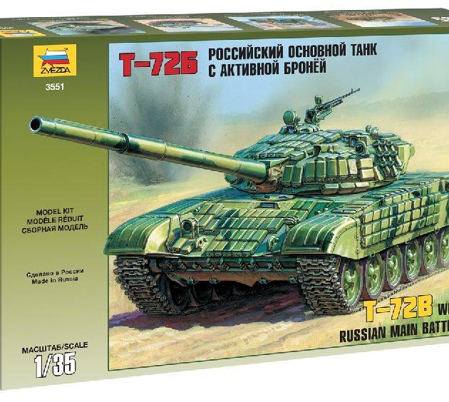ZVEZDA 3551 T 27 W/Era (Rr)