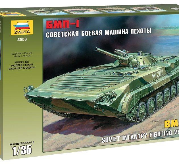 Zvezda 3553 BMP-1