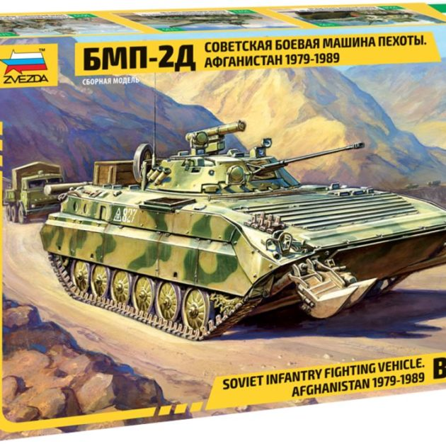 Zvezda 3555 BMP-2D (re-release)