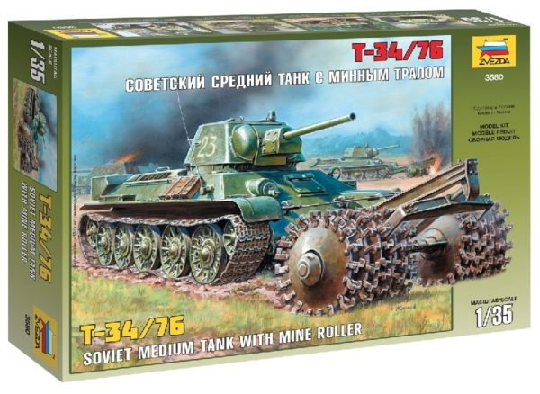 ZVEZDA 3580 T-34/76 Soviet Tank With Mine Roller