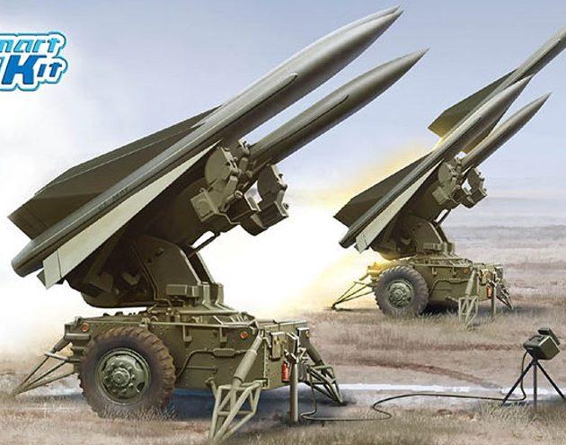 Dragon 3580 MIM-23 HAWK M192 ANTIAIRCRAFT MISSILE LAU Modellismo