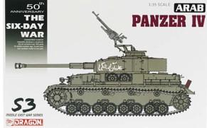 Dragon 3593 ARAB PANZER IV Modellismo