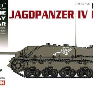 Dragon 3594 ARAB JAGDPANZER IV L/48 Modellismo