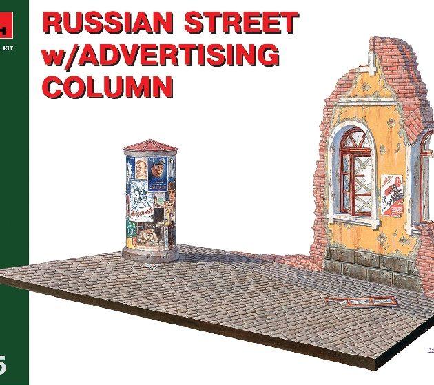 MINIART 36002 Russian Street W/ Advertising Column Modellismo