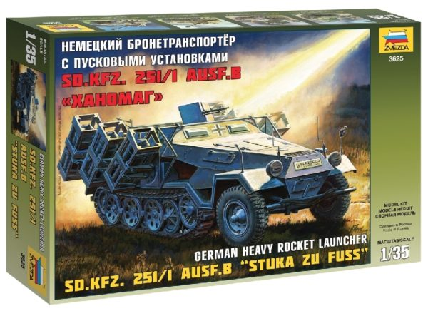 """ZVEZDA 3625 Sd.Kfz.251/1 Ausf.B """"Stuka Zu Fuss"""""""