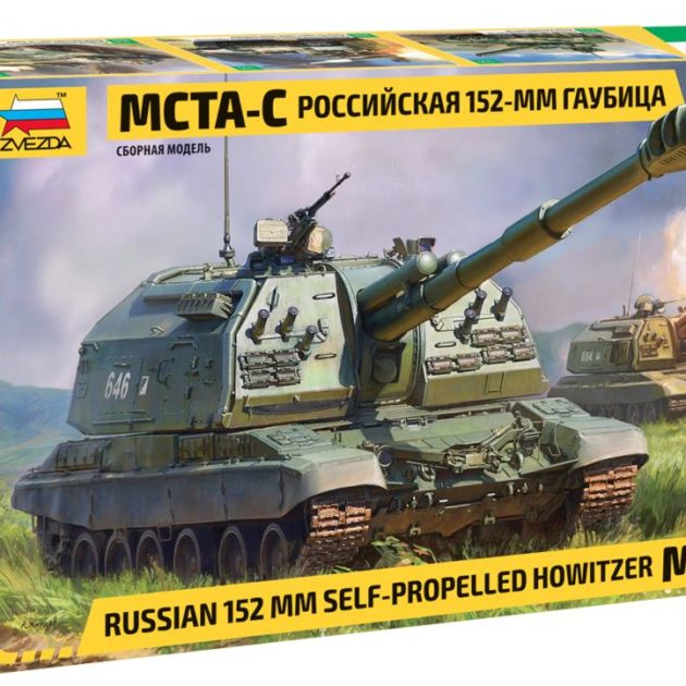 Zvezda 3630 MSTA 2S19M2 SELF PROPELLED GUN 152 mm