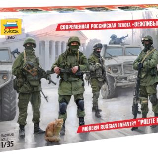 ZVEZDA 3665 Modern Russian Infantry NUOVO STAMPO include 4 figure