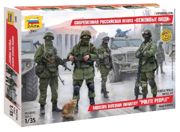 ZVEZDA 3665 Modern Russian Infantry NUOVO STAMPO include 4 figure