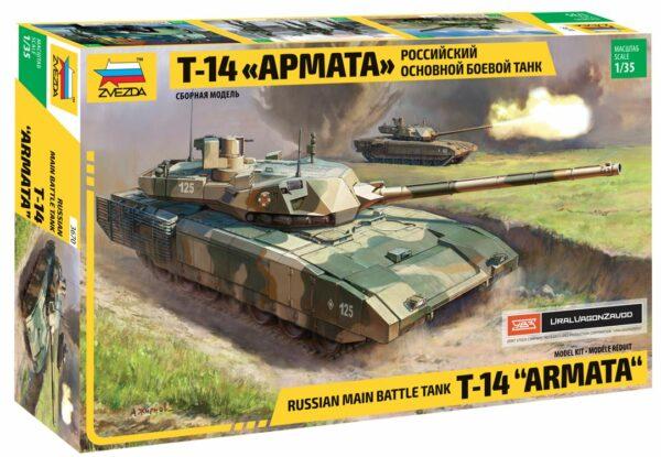 Zvezda 3670 RUSS. MODERN TANK T-14