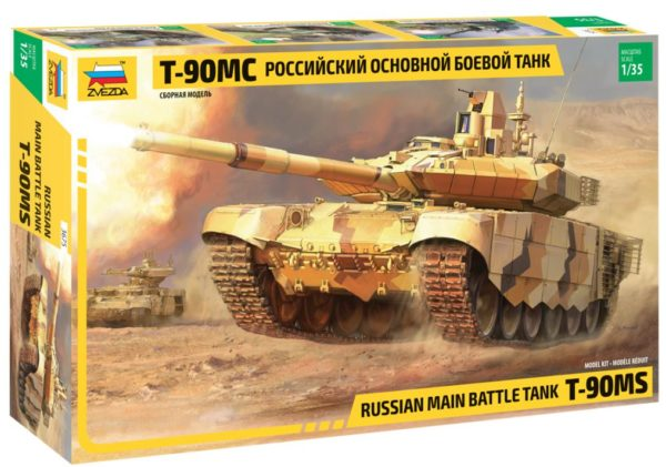 Zvezda 3675 T-90 MS Russian MBT