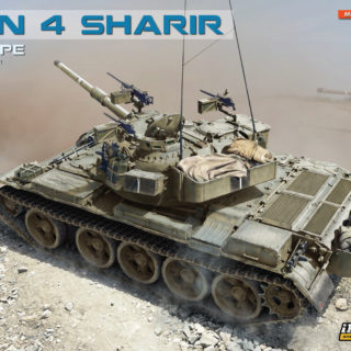 Miniart 37013 TIRAN 4 SHARIR LATE TYPE. INTERIOR KIT