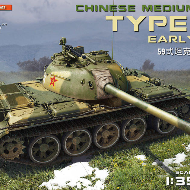 Miniart 37026 TYPE 59 EARLY PROD. CHINESE MEDIUM TANK