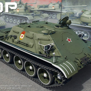 Miniart 37038 TOP ARMOURED RECOVERY VEHICLE