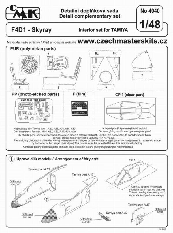 CMK 4040 INTERNI F4D-1 TAMIYA Modellismo