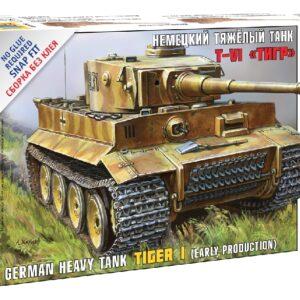 ZVEZDA 5002 Tiger I