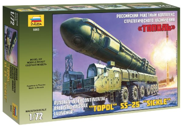 "ZVEZDA 5003 Ballistic Missile Launcher ""Topol"""