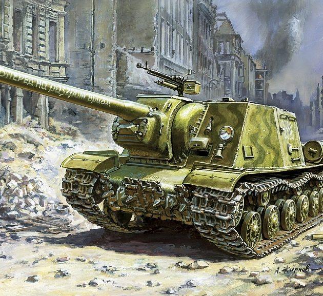Zvezda 5054 ISU-122 SOVIET SELF PROPELLED