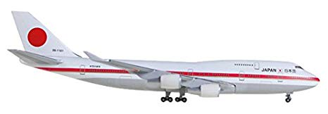 Herpa 511575-001 JAL - Japan Airlines 747-400 Japan Self   Modellismo