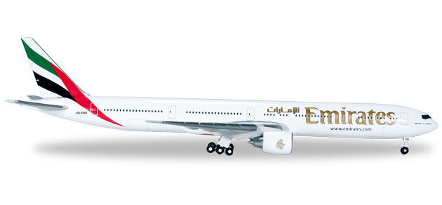 "Herpa 514132-001 AIRBUS A330-200 ""EMIRATES"" Modellismo"