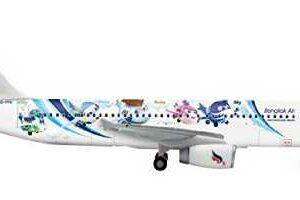 Herpa 562447 AIRBUS A320 Bangkok Airways Modellismo