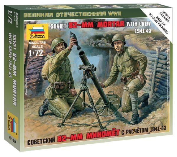 ZVEZDA 6109 Soviet 82 Mm Mortar With Crew