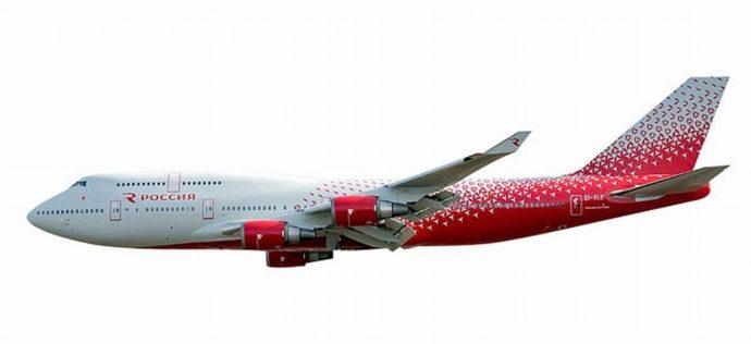 Herpa 611244 Boeing 747-400 Rossiya AIRLINES
