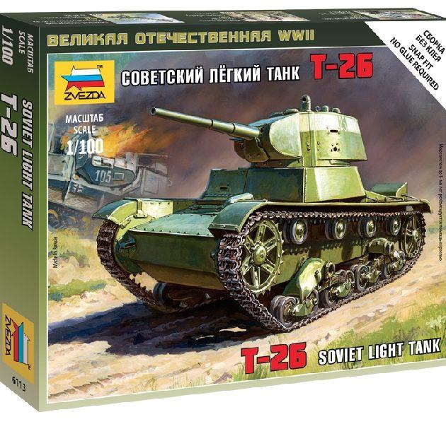 ZVEZDA 6113 Soviet Tank T - 26