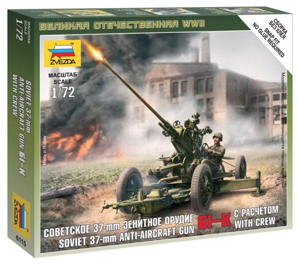 ZVEZDA 6115 Soviet Anti-Aircraft Gun With Crew