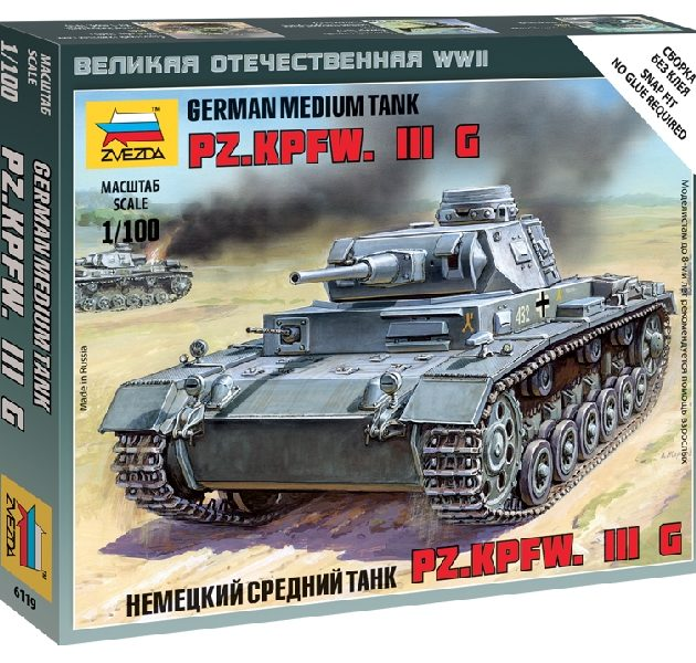 ZVEZDA 6119 German Tank Panzer Iii