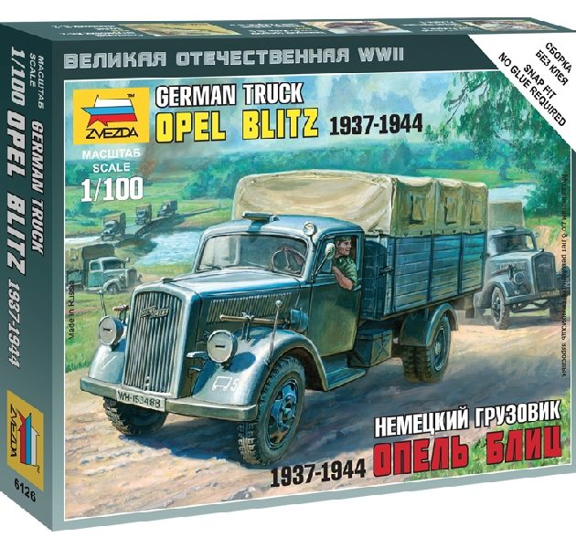 ZVEZDA 6126 German 3t Truck
