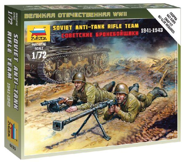 ITALERI 6135 Napoleonic Wars - French Imperial Guard Artillery