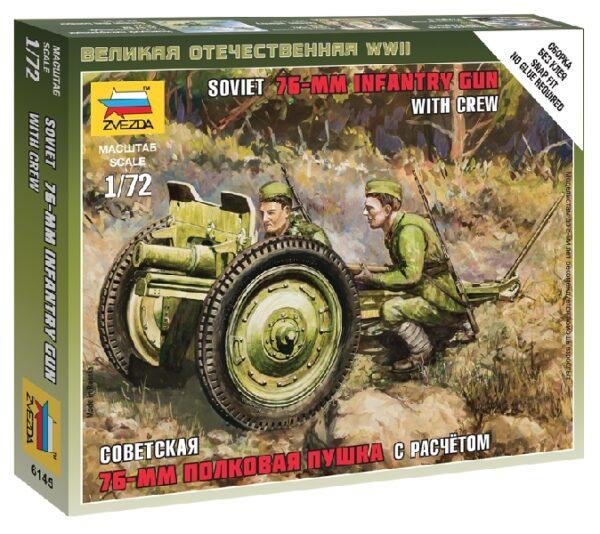 ZVEZDA 6145 Soviet 76 Mm Gun