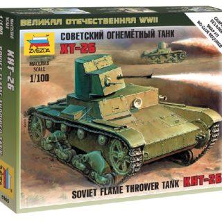 ITALERI 6165 Cannone Italiano Da 149/40