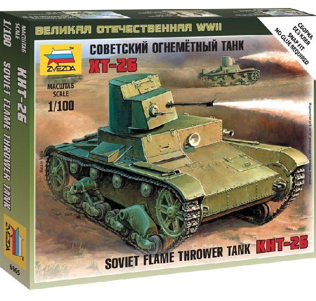 ZVEZDA 6165 T-26 Flamethrower Tank