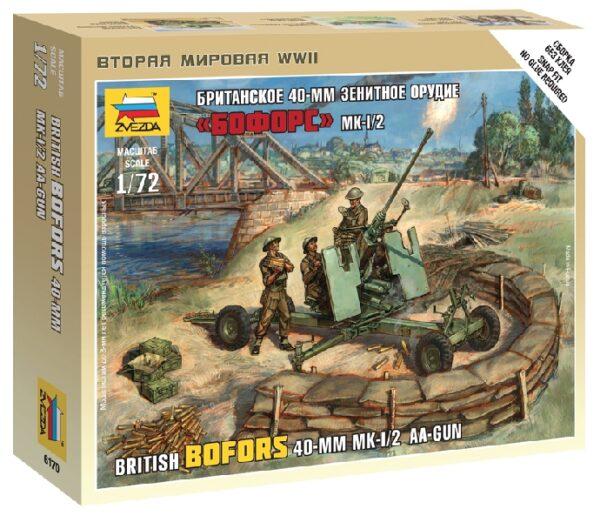 ITALERI 6170 WWII- Japanase Infantry