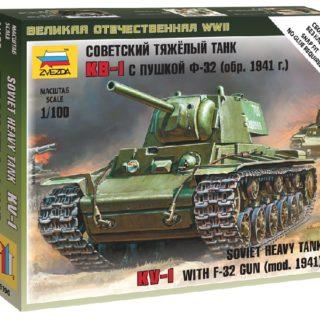 ZVEZDA 6190 KV-1/w F-32 Gun