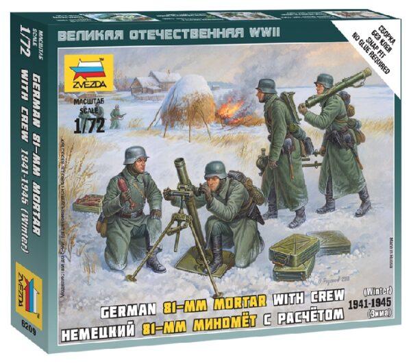 ZVEZDA 6209 German 80mm Mortar W/Crew (Winter Uniform)